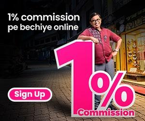 Meesho | 1% Commission Pe Bechiye Online
