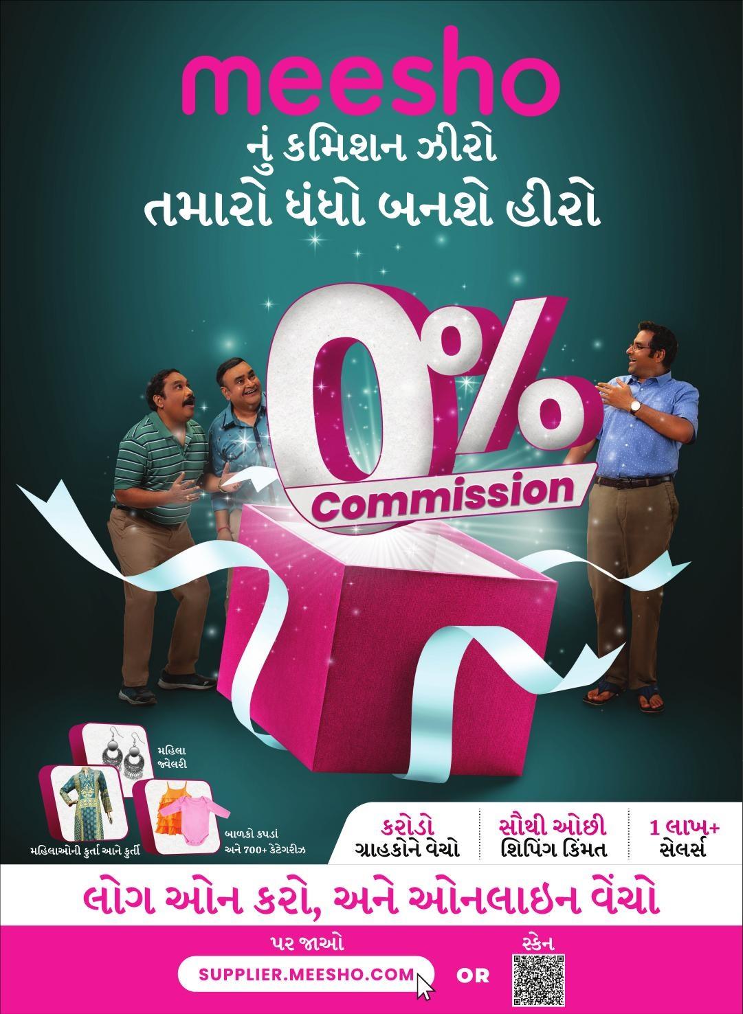 Meesho | Meesho Nu Commission Zero Tamaro Dhandho Banshe Hero