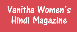 Vanitha Women's Hindi