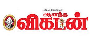Advertising in Ananda Vikatan Magazine