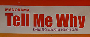 Advertising in Tell Me Why Magazine