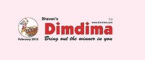 Advertising in Dimdima Magazine