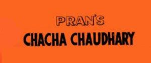 Advertising in Chacha Chaudhary Magazine