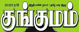 Advertising in Kungumam Magazine