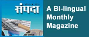 Advertising in Sampada Magazine