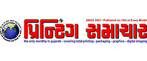 Advertising in Printing Samachar Magazine