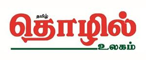 Advertising in Thozhil Ulagam Magazine