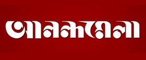 Advertising in Anandmela Magazine