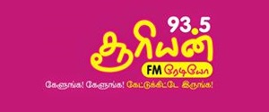 Advertising in Suryan FM - Chennai
