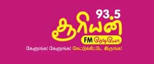 Advertising in Suryan FM - Tiruchirappalli