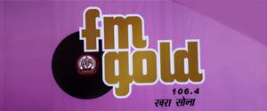 Advertising in AIR FM Gold - Delhi