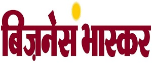 Dainik Bhaskar, Pali - Business Bhaskar - Business Bhaskar, Pali