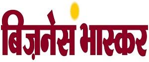 Dainik Bhaskar, Udaipur - Business Bhaskar - Business Bhaskar, Udaipur