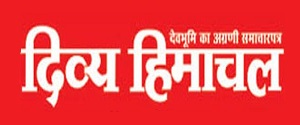 Advertising in Divya Himachal, Chandigarh, Hindi Newspaper