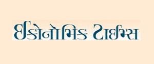 Advertising in Economic Times, Mumbai - Gujarati Newspaper