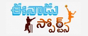 Eenadu, Khammam - Sports - Sports, Khammam