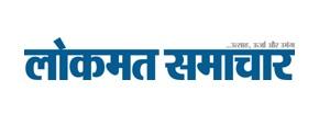 Lokmat Samachar, Aurangabad - Lokmat Samachar - Lokmat Samachar, Aurangabad