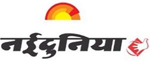 Advertising in Nai Dunia, Main, Hindi Newspaper