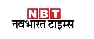 Advertising in Navbharat Times, Delhi, Hindi Newspaper