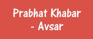 Prabhat Khabar, Ranchi - Avsar - Avsar, Ranchi
