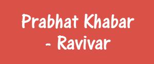 Prabhat Khabar, Kolkata - Ravivar - Ravivar, Kolkata
