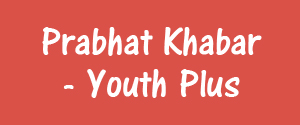 Prabhat Khabar, Jamshedpur - Youth Plus - Youth Plus, Jamshedpur