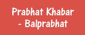Prabhat Khabar, Deoghar - Balprabhat - Balprabhat, Deoghar