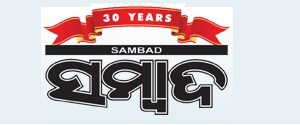 Advertising in Sambad, Bhubaneswar - Main Newspaper
