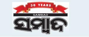 Advertising in Sambad, Sambalpur - Main Newspaper