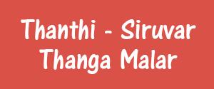 Daily Thanthi, Tirunelveli - Siruvar Thanga Malar - Siruvar Thanga Malar, Tirunelveli