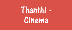 Daily Thanthi, Tirunelveli - Cinema - Cinema, Tirunelveli