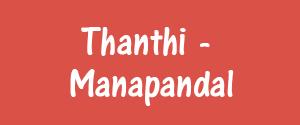 Daily Thanthi, Bangalore - Manapandal - Manapandal, Bangalore