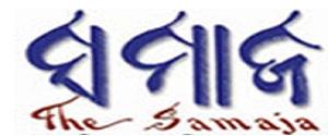 Advertising in The Samaja, Berhampur - Main Newspaper