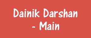 Advertising in Dainik Darshan, Kashipur - Main Newspaper