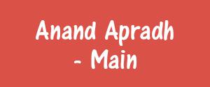 Advertising in Anand Apradh, Jaunpur - Main Newspaper