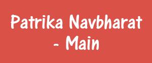 Advertising in Patrika Navbharat, Satna - Main Newspaper