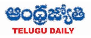 Advertising in Andhra Jyothi, Chittoor - Main Newspaper