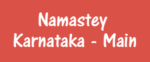 Advertising in Namaste Karnataka, Ranebennur - Main Newspaper