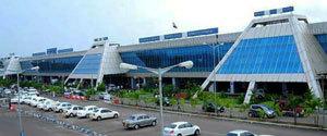 Advertising in Airport - Calicut Airport