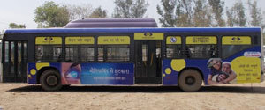 Advertising in Non AC Bus - Hyderabad
