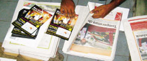 Advertising in Newspaper Pamphlet Insertion - Mogappair West, Chennai