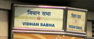 Advertising in Metro Station - Vidhan Sabha, Delhi