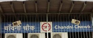 Advertising in Metro Station - Chandni Chowk, Delhi
