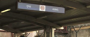 Advertising in Metro Station - AIIMS, Delhi