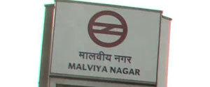 Advertising in Metro Station - Malviya Nagar, Delhi