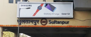 Advertising in Metro Station - Sultanpur, Delhi