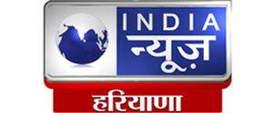 Advertising in India News Haryana