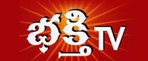 Advertising in Bhakthi TV