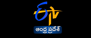 Advertising in ETV News Andhra Pradesh
