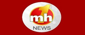 Advertising in MH One News